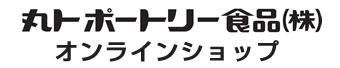 鶏肉 鶏肉販売 名古屋コーチン 丸トポートリー 錦爽どり